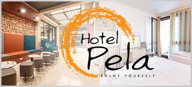 Hotel Pela Ohrid MakMedia promo